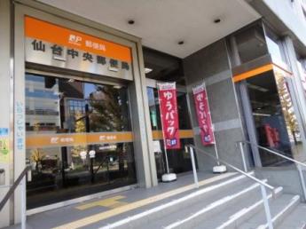仙台中央郵便局まで220m