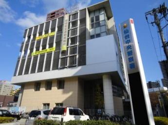 仙台中央警察署まで432m