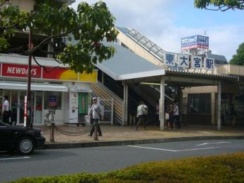 JR 東大宮駅まで640m