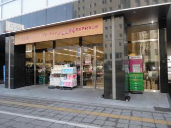 イオンエクスプレス仙台花京院店まで377m