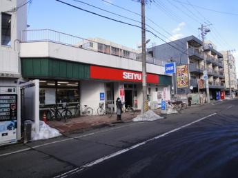 SEIYU小田原店まで566m