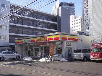 デイリーヤマザキ仙台花京院2丁目店まで240m