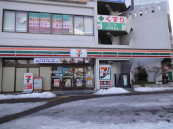セブンイレブン仙台花京院店まで313m