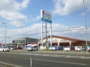 JA仙台農産物直売所たなばたけ高砂店まで293m
