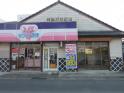 仙台市若林区大和町2丁目の店舗戸建の画像