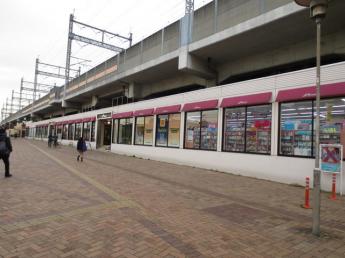 与野本町駅西口 高架下のお店まで470m