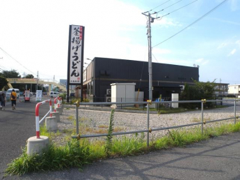 丸亀正麺まで540m