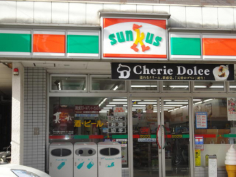 サンクス仙台八幡2丁目店まで225m