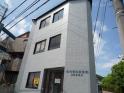 北神三田ビルの画像