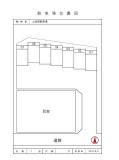 上余田駐車場の画像
