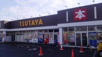 TSUTAYA一関中央店まで279m