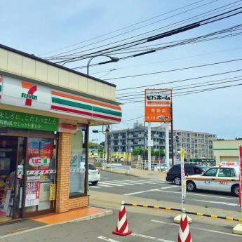 セブンイレブン仙台荒巻本沢店まで258m