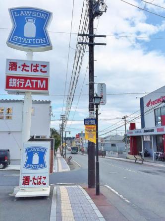 ローソン仙台中山一丁目店まで288m