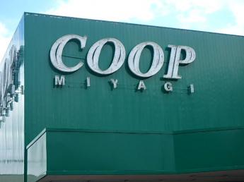 COOP MIYAGI西多賀店まで510m