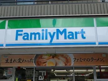 ファミリーマート西多賀一丁目店まで195m