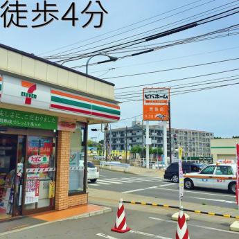100円ショップSeria生活良品 幸楽苑 サトー商会荒巻店まで281m