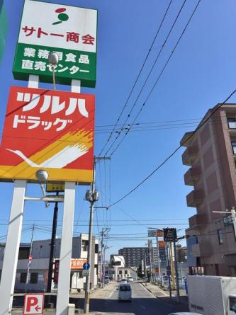 TSUTAYA荒巻店まで414m