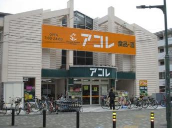アコレ蒲生駅西口店まで342m