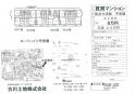 ロードハイツ甲東園の画像