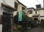 神戸市北区山田町下谷上字かんじやの画像