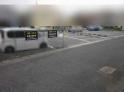 藤本第2駐車場の画像
