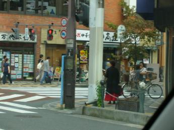北浦和駅東口商店街・飲食店街まで400m