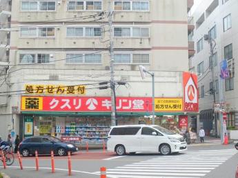 キリン堂浦和元町店まで479m