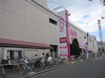 イオン北浦和店まで880m
