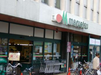 マルエツ北浦和東口店まで485m