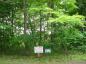 刈田郡蔵王町遠刈田温泉字清水原の売地の画像