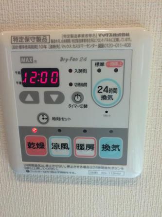 浴室乾燥機つきで雨でも洗濯できます