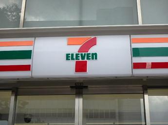 セブンイレブン仙台高松1丁目店まで499m