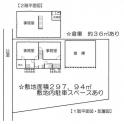 竹間沢貸オフィスの画像