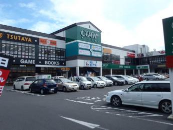 COOP MIYAGI八幡町店まで556m
