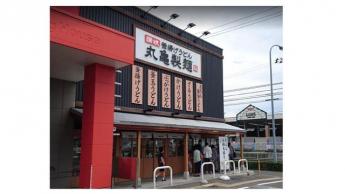 丸亀製麺仙台泉店まで846m