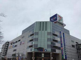 イトーヨーカドーアリオ仙台泉店まで643m
