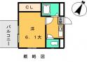 九州屋の画像