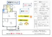 尼崎市三反田町1丁目のマンションの画像