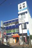 吉井ビルの画像