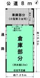 大久ゴム倉庫の画像