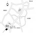 養勝寺前 冨田モータープールの画像