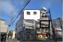 第二櫻進ビルの画像