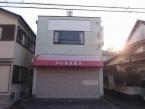 三田市中央町の店舗戸建の画像