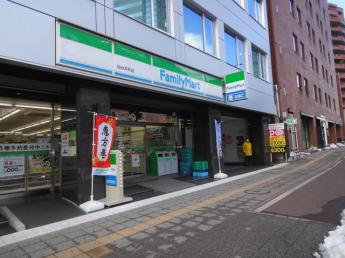 ファミリーマート仙台本町店まで172m