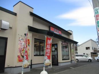 すぐ横に吉野家さんがあるので飲食も便利です。