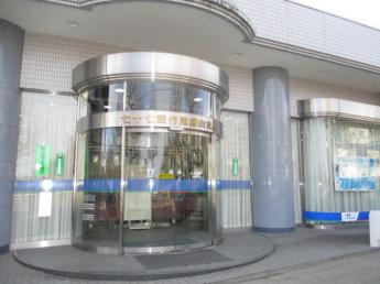 七十七銀行東勝山支店まで900m
