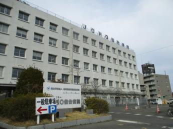 JCHO仙台病院まで1300m