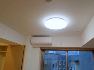 エアコン、照明は標準です