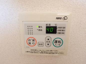 温度調節が簡単な給湯パネルです(参考写真)