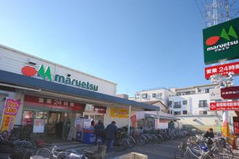 マルエツ大宮砂町店まで595m